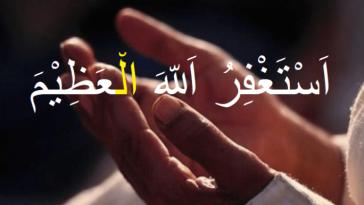 tulisan arab astaghfirullah